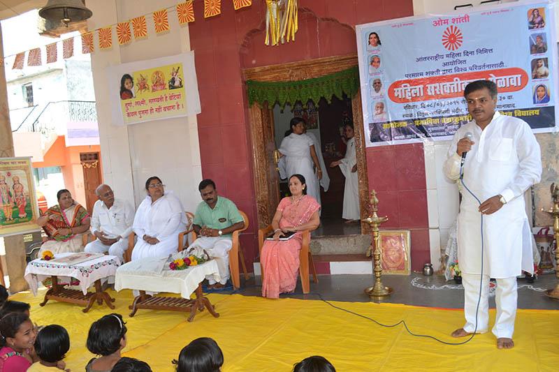 Mahila Day Service